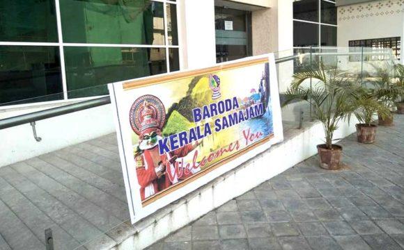 Health Awareness Camp for Baroda Kerala Samajam