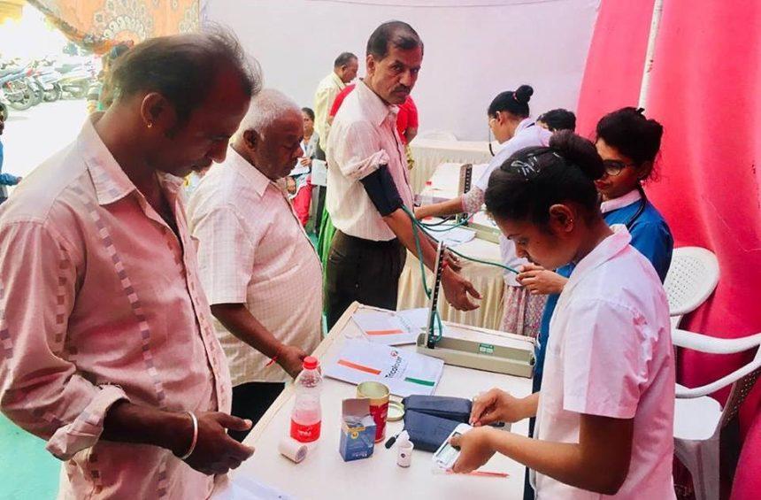 Health camp on Gudi Padwa